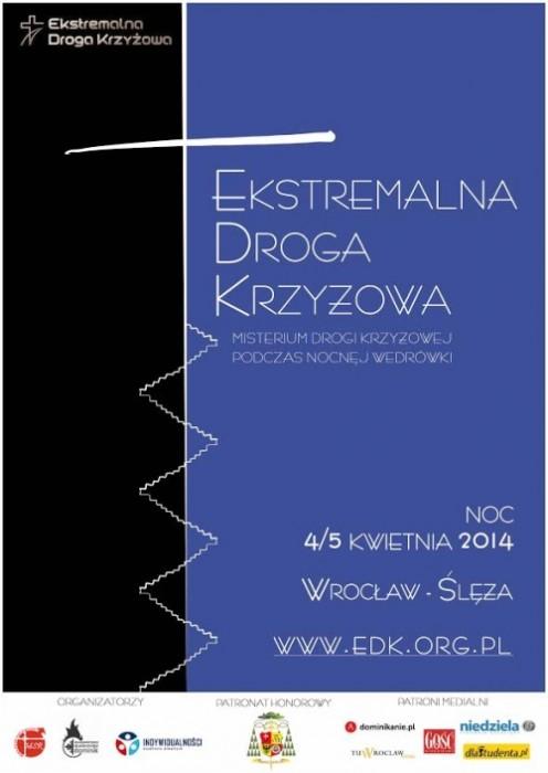 edk2014